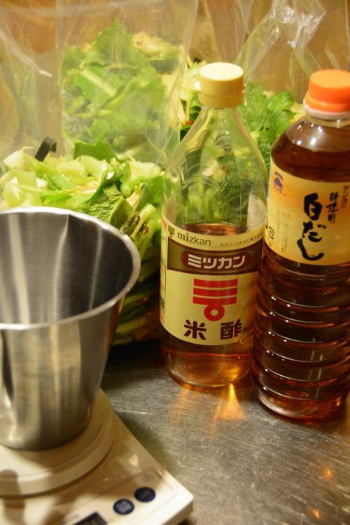 野沢菜漬け1220_調味料