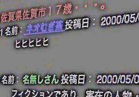 m015がつに0101
