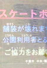 m02スケきんe