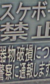 m02スケきんf