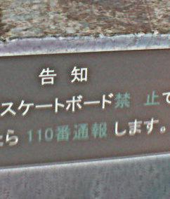m02スケきんd
