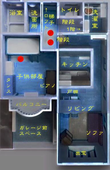m00house2ndfloor.jpg