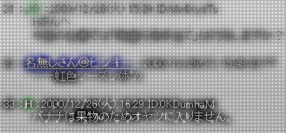 m0133h02.jpg