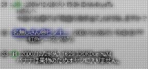 m0133h0202.jpg