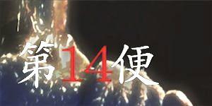un00mokuji_un14_2.jpg