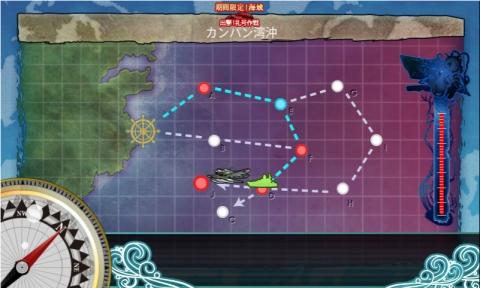 艦これ2016年冬イベント 1 - MAP