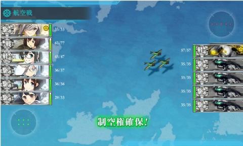 艦これ2016年冬イベント 5 - 道中3戦目