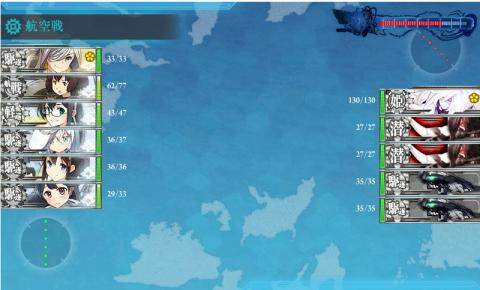 艦これ2016年冬イベント 7 - Boss 前哨戦