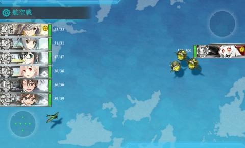 艦これ2016年冬イベント 13 E-2 礼号北ルート2戦目