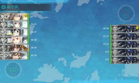 艦これ2016年冬イベント 15 E-2 礼号北ルート4戦目