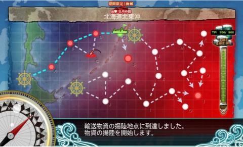 艦これ2016年冬イベント 21 E-3 輸送作戦 MAP