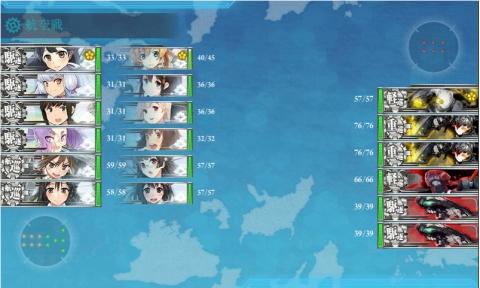 艦これ2016年冬イベント 25 E-3 輸送作戦 第2戦