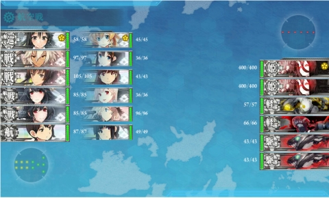 艦これ2016年冬イベント 29 E-3 最終決戦 第1戦