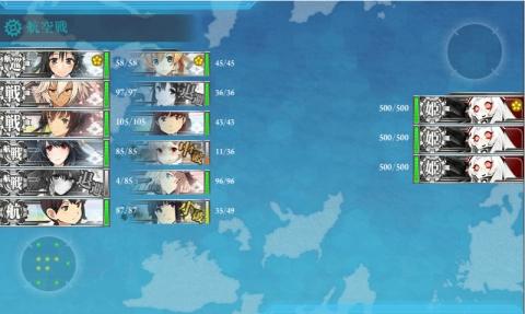 艦これ2016年冬イベント 30 E-3 最終決戦 第2戦