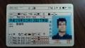 普通自動車運転免許(20110212)