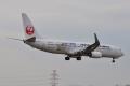 JAL B737-800【JA327J】(20151129)