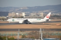 JAL B777-300(ER) 【JA734J(JALエコジェット)】(20160211)