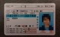 普通自動車運転免許(20160212)