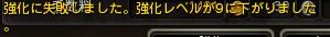 DN 2016-01-07 L強化値ダブル低下sm