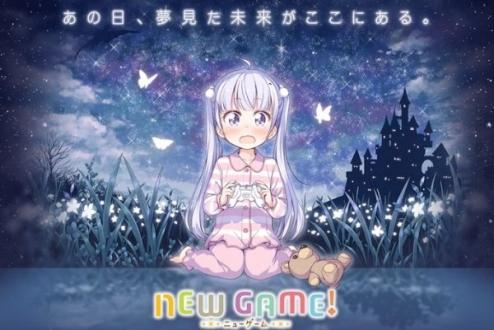 newgame1229.jpg