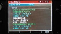 MHX ギルカ 狩人生活日記 112時間55分 2015 1231