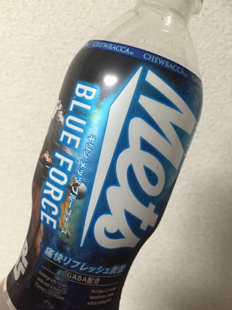 blue1213IMG_3105.jpg