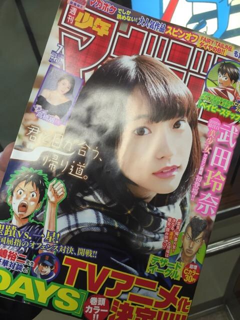 magazine_3256.jpg