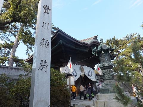 0946 豊川稲荷正門
