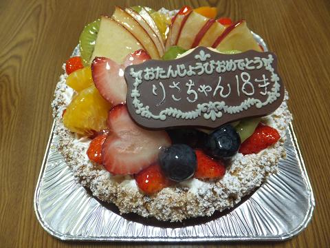 0955 誕生日ケーキ