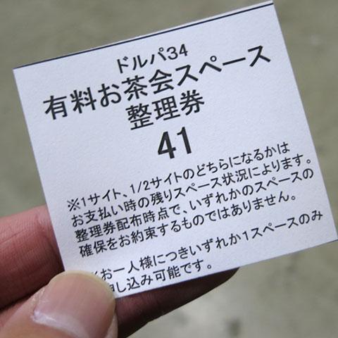 151221_06.jpg