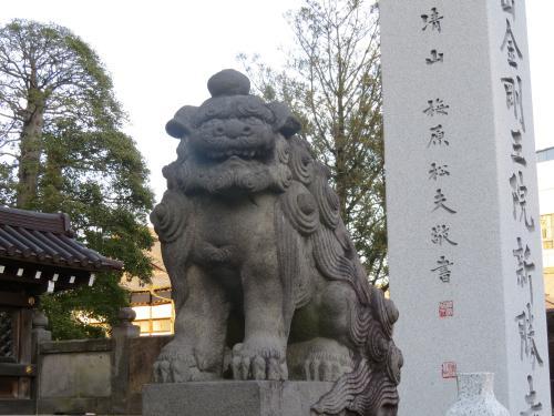 成田街道ー238
