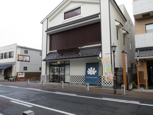 成田街道ー246