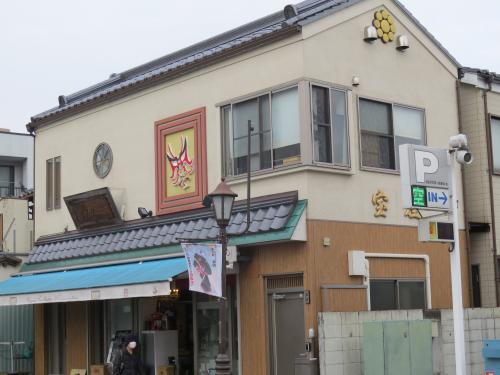 成田街道ー247