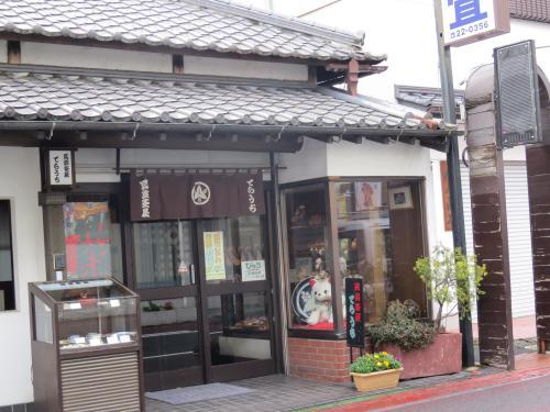 成田街道ー249