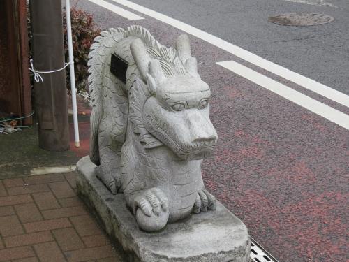 成田街道ー257