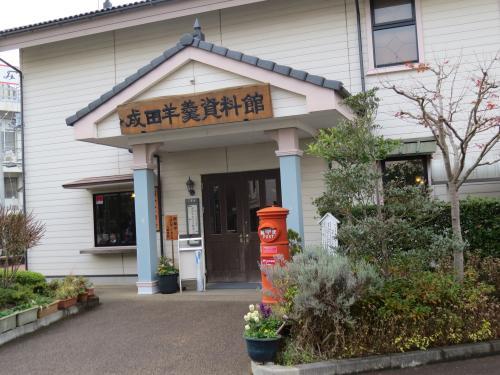 成田街道ー260