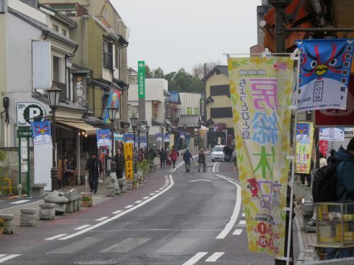 成田街道ー264