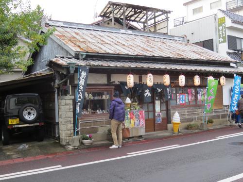 成田街道ー266