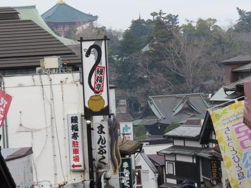 成田街道ー271