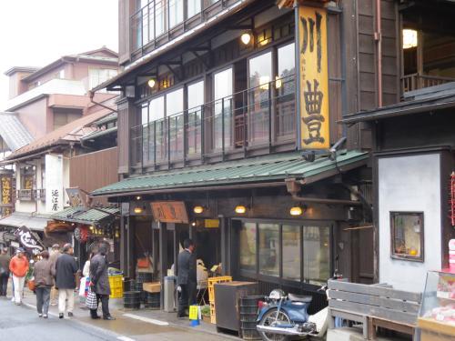 成田街道ー272