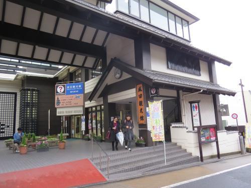 成田街道ー273