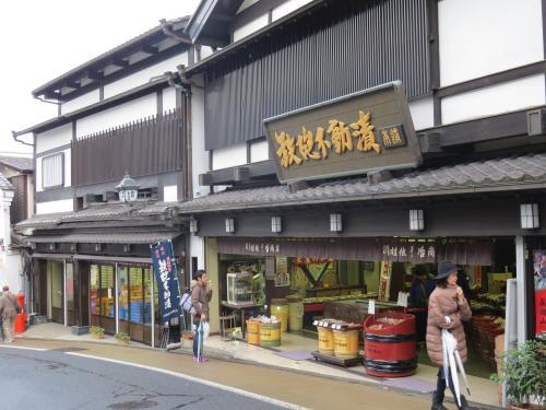 成田街道ー274