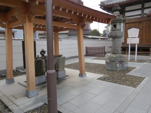 成田街道ー284