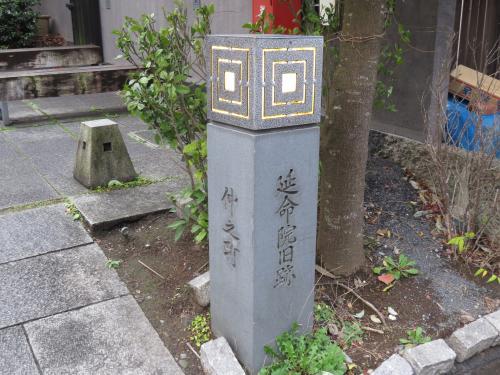 成田街道ー292