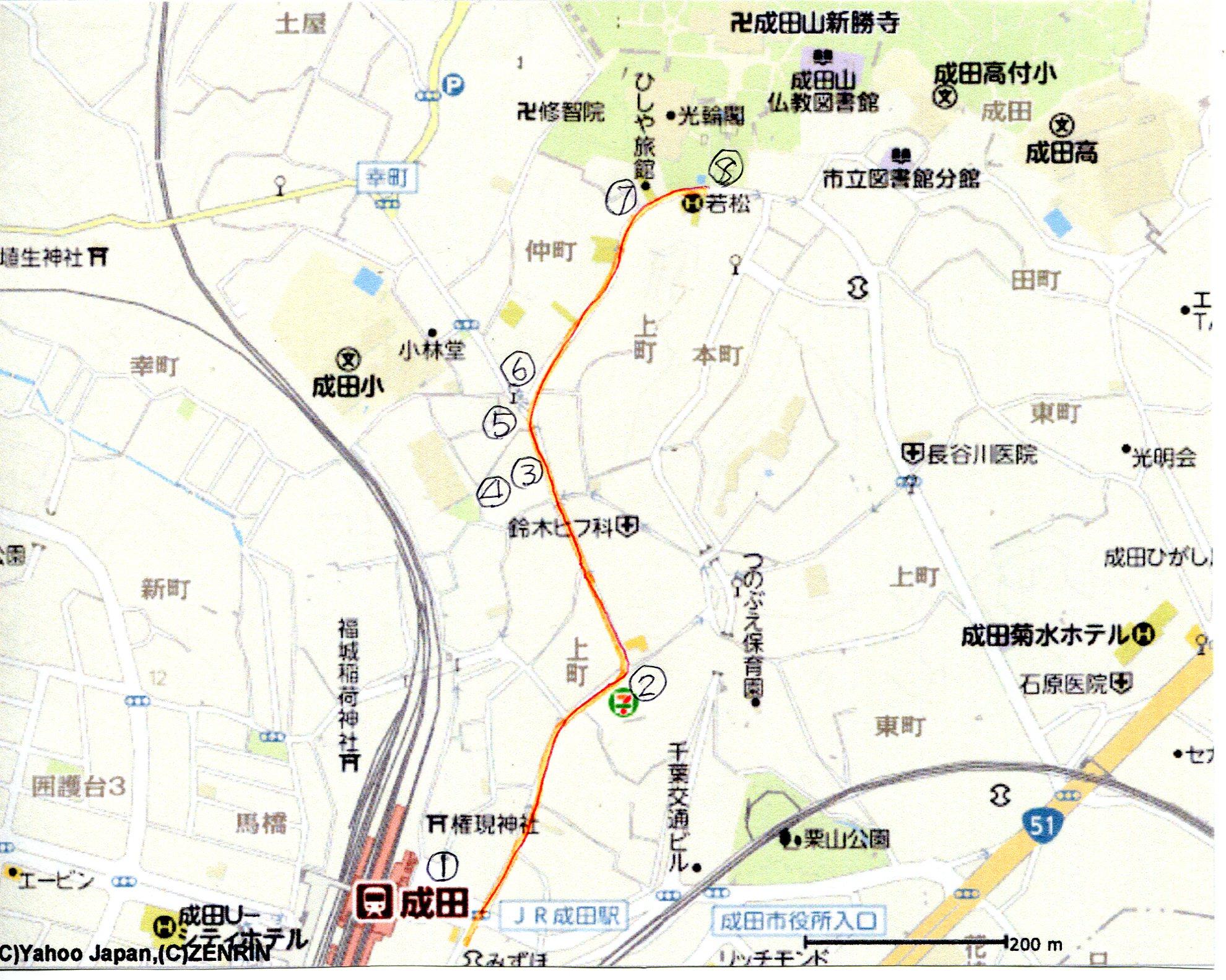 成田街道マップー6