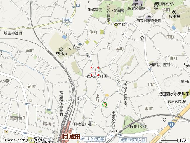 成田街道ー298