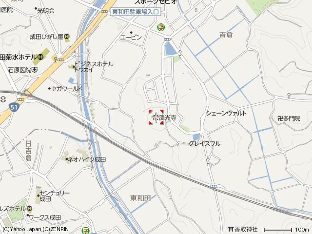 長光寺ー71