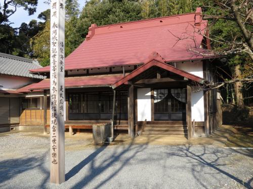 円應寺ー17