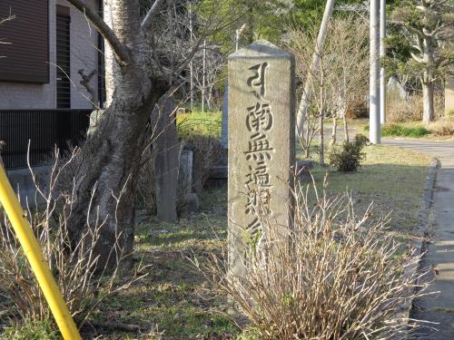 神宮寺ー1