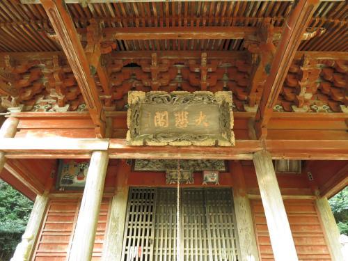 神宮寺-20
